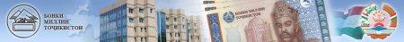 Нацбанк Таджикистана предложил Банку развития Китая инвестировать в инфраструктурные проекты