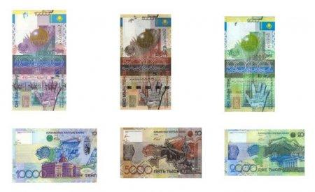 Банкноты казахстанских тенге 2006 года можно обменять во всех филиалах Нацбанка