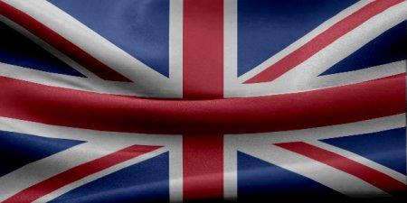 Инфляция в Великобритании ускорилась до максимума с 2014 года