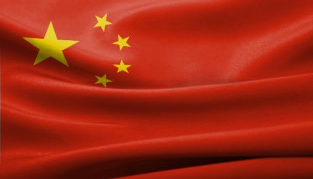Экспорт Китая в июне вырос на 11,3%, импорт - на 17,2%