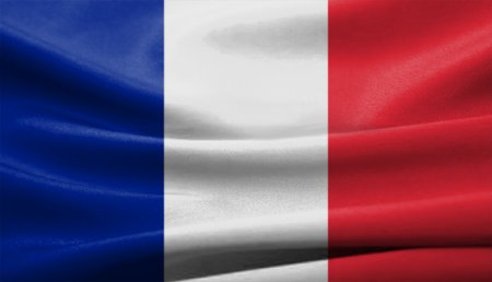 Рост потребительских цен во Франции чуть замедлился в феврале