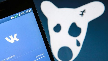 Выручка «ВКонтакте» выросла почти на 60% за II квартал