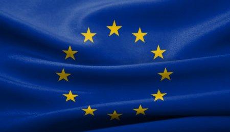 Цены производителей в еврозоне незначительно выросли за месяц