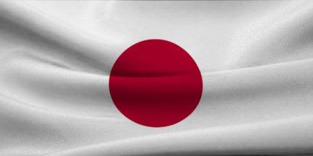 Валютные резервы Японии слегка сократились в июле