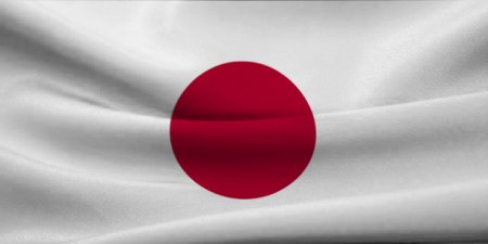 ВВП Японии во II квартале вырос на 0,5%, лучше прогноза