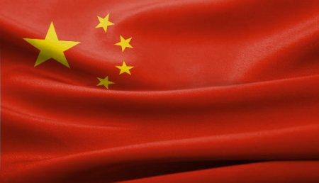 В Китае отказываются от СУГ из США