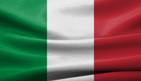 """S&P ухудшило прогноз по рейтингу Италии на уровне """"ВВВ-"""" до негативного"""