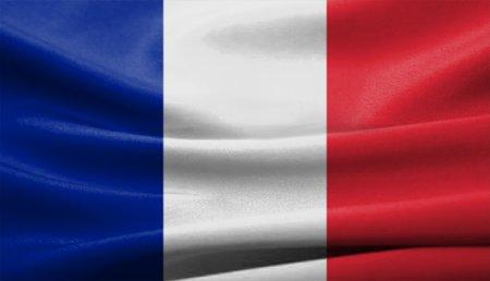 Потребительские расходы во Франции незначительно сократились в ноябре