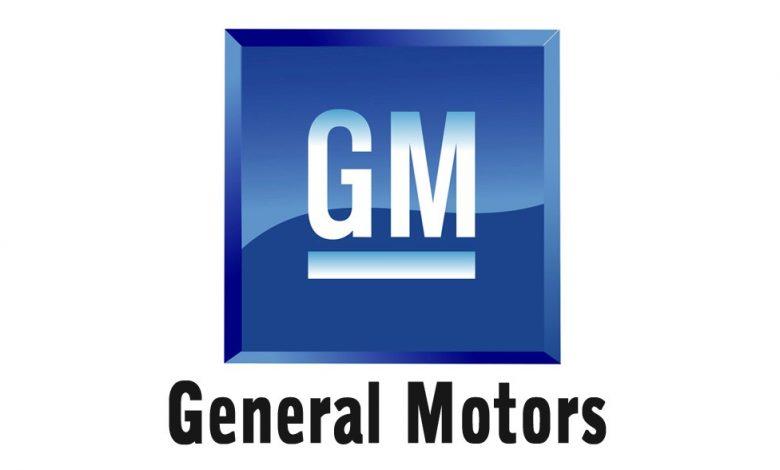 Photo of General Motors рассчитывает на существенный рост прибыли в этом году