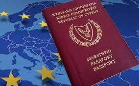 Парламент Кипра одобрил ужесточение условий выдачи «золотых» паспортов