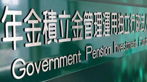 Самый крупный пенсионный фонд в мире потерял 6 млрд