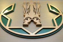 Photo of Нацбанк Казахстана намерен вступить в Банк международных расчетов