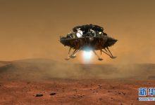 Photo of Китай заявил об успешной посадке космического зонда на Марсе