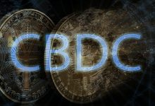 Photo of Центробанк Нигерии озвучил дату запуска CBDC