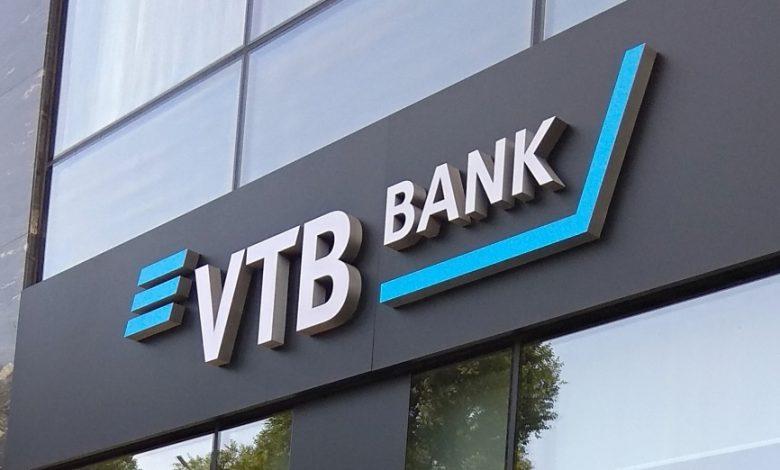 Photo of Арчил Усанеташвили назначен членом правления банка ВТБ (Казахстан)