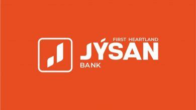 Photo of Jusan Bank приобрел акции сотового оператора Kcell.